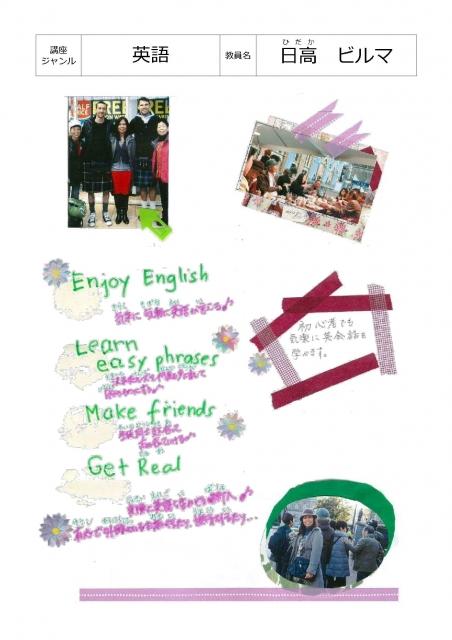 easy英語
