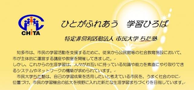 フリーページ1