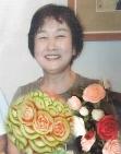 早川 惠子